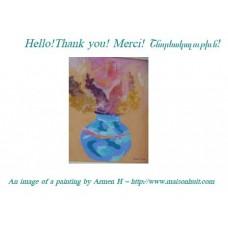 Maison Huit  Free Greeting E-card Hello/Bonjour/Merci